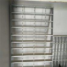 工地排水沟盖板 插接钢格板厂家 楼梯踏步板