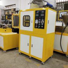 广东硫化机 硅橡胶硫化机 水冷却硫化机 小型实验室硫化机 全自动平板硫化机