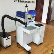 烟尘处理环保设备 焊锡烟雾净化器艾炙烟雾过滤器 焊锡烟雾净化