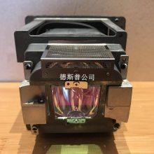 巴可BARCO PHWU-81B投影仪灯泡2 x 350W交流灯具销售