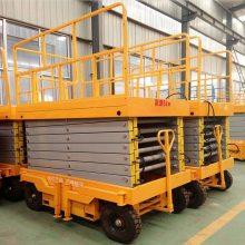 甘肃兰州12米移动式升降机价格 承重1吨高空升降货梯 剪叉垂直升降机 航天厂家特殊定制
