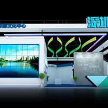 深圳展厅搭建 远大展览 专业展厅设计搭建装修公司