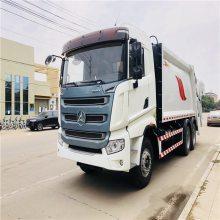 国六新款垃圾清理运输车 道路环境垃圾运输车 重型垃圾运输车