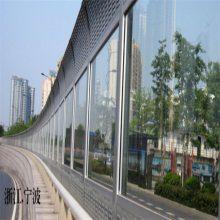 广州吸声降噪声屏障定做 惠州金属声屏障围挡 高速公路隔音墙