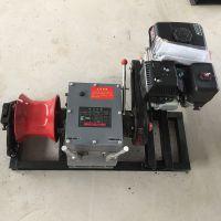 机动绞磨3吨5吨 柴油汽油电动绞磨机角磨卷扬机 机动绞磨电缆绞磨