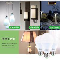 厂家直销合创星LED灯泡E27塑包铝球泡灯白光照明室内5W7W9W12W
