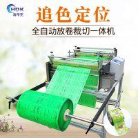 海帝克工厂直销电子眼裁切机薄膜标签裁剪机不干胶切纸机热转印商标切断一体机器