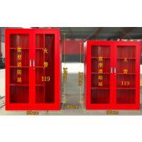 消防器材柜价格防火柜消防器材柜双开门消防储存柜