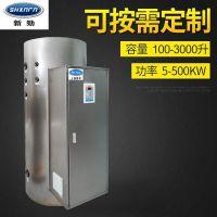 不锈钢304内胆商用电热水器 容量100升~3000升 功率6-300千瓦