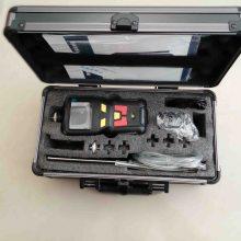TD400-SH-VOC便携式有机挥发性气体检测报警仪北京天地首和供应