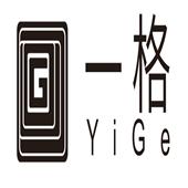 惠州市一格展示用品制作有限公司
