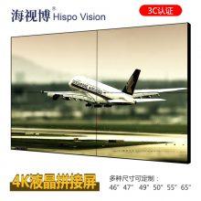 新疆户外led显示屏厂家50寸3.5拼缝的液晶拼接屏的价格贵吗