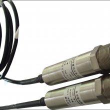 河南防爆隔爆压力传感器防腐蚀压力变送器
