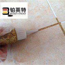 瓷砖美缝剂 净味美缝剂品牌 建筑辅材美缝剂厂家铂英特直供