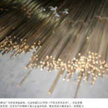 H65,H62黄铜棒,厂家现货