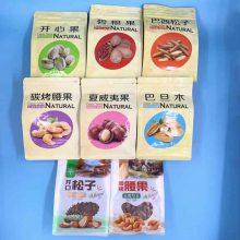 广西南宁炒货坚果代加工生产厂家 一站式OEM贴牌