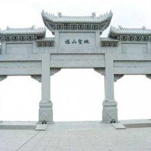青岛景区石牌坊-盛晟雕塑