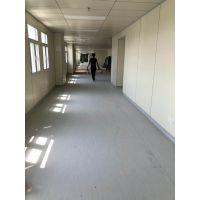 重庆运动地板卷材防滑材料批发多少钱一平