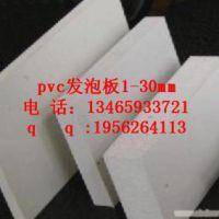 济南坤铭塑料制品有限公司