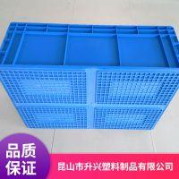 标准大众通用通用物流箱厂家生产