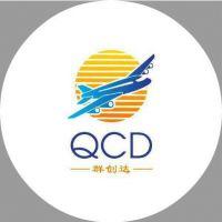 深圳市群创达国际货运代理有限公司