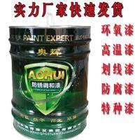 四川户外耐黄变聚氨酯清漆 水性双组份聚氨酯清漆