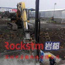 岩都挖机改钻机隧道打孔超快速度机械一分钟打一米孔