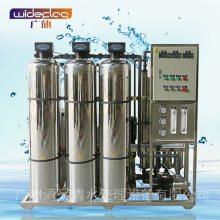 每小时0.5吨T小型水处理设备商用纯水设备 直饮水桶装水净化制水机广旗牌