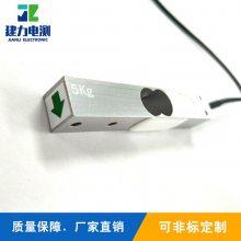 桥式称重传感器哪家好报价价格_建力电测