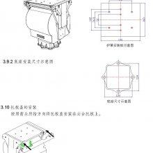 3051 室外监控电动中型云台