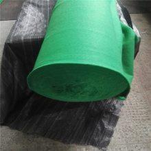 国标300克土工布价格 加筋隔离渗水的作用