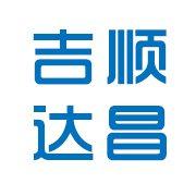 天津吉顺达昌不锈钢商贸有限公司