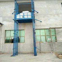 机械式升降货梯 液压式升降机厂家直销 二层厂房货梯