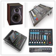 bsst专业公共广播系统设计 设备选型 安装调试 电话010-62472597