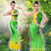 傣族舞蹈服演出服装孔雀舞蹈服装女傣族裙子表演包臀鱼尾裙艺考