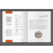 深圳传统文化图册印刷,书刊校刊年鉴定做,画册书籍排版印刷