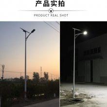 新型环保太阳能路灯 太阳能锂电路灯 鸿泰品牌太阳能路