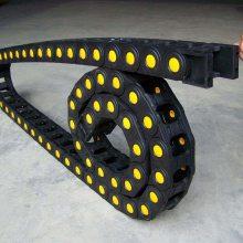 厂家直销 尼龙拖链 高速静音拖链 全封闭拖链塑料拖链