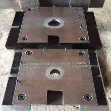 销售角钢槽钢剪切刀片生产厂家_冲剪机刀片加工定制
