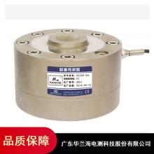 CZL203轮辐式传感器_合金钢材质轮辐式传感器_10t轮辐式传感器批发价格