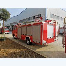 有CCCF认证 环保 免征的3.5吨五十铃泡沫消防车厂家推荐