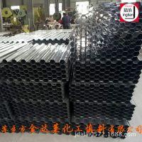 不锈钢斜管填料 304 316L金属蜂窝斜板 三相分离器不锈钢斜板填料【精填牌】