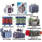 江苏高价回收中央空调吸顶壁挂柜式电梯设备化工设备拆除