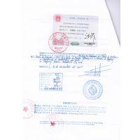 乌拉圭使馆认证需要什么材料需要几天