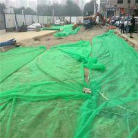 盖土网价格 遮阳盖土网 市政绿化网