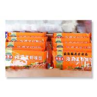 广东包邮 海霸王四季饺【虾味饺】25包*105克*12个 火锅料
