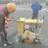 市政井盖切圆机 混凝土路面井盖切割机工作视频