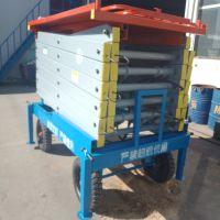 现货供应 移动式升降平台 / 高空作业安全升降机