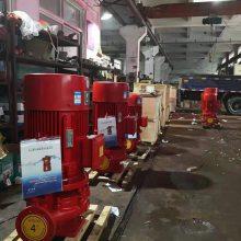 供应XBD消防泵 上海北洋直销 XBD8.0/45G-L55KW立式单级消防供水泵