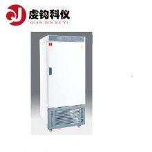 RGX300EF人工气候箱 微电脑控制